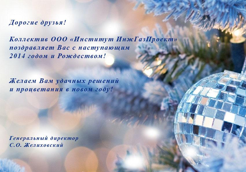 Совет директоров поздравляет Юлию Рябову с днем рождения